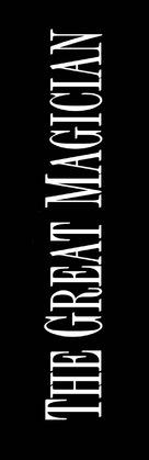 Daai mo seut si - Logo (xs thumbnail)