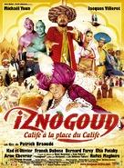 Iznogoud - French poster (xs thumbnail)