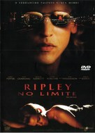 Ripley Under Ground - Brazilian Movie Cover (xs thumbnail)