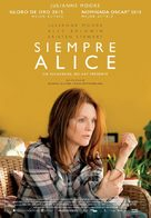 Still Alice - Spanish Movie Poster (xs thumbnail)