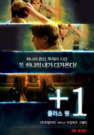 +1 - South Korean Movie Poster (xs thumbnail)