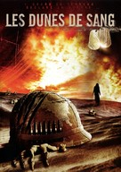 Red Sands - French DVD cover (xs thumbnail)