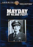 Mayday at 40,000 Feet! - DVD cover (xs thumbnail)