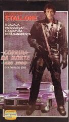 Death Race 2000 - Brazilian VHS cover (xs thumbnail)