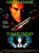 Timecop - French Movie Poster (xs thumbnail)