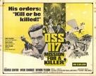 Furia à Bahia pour OSS 117 - Movie Poster (xs thumbnail)
