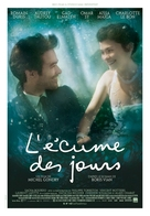 L'écume des jours - Canadian Movie Poster (xs thumbnail)