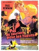 The Prize - French Movie Poster (xs thumbnail)