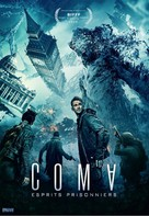 Coma - French Movie Cover (xs thumbnail)