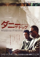 Danny the Dog - Japanese Movie Poster (xs thumbnail)