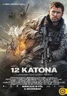 12 Strong - Hungarian Movie Poster (xs thumbnail)