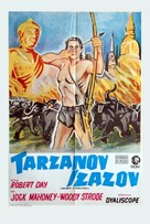 Tarzan's Three Challenges - Yugoslav Movie Poster (xs thumbnail)