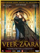 Veer-Zaara - French Movie Poster (xs thumbnail)
