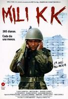 Soldati - 365 all'alba - Spanish Movie Poster (xs thumbnail)