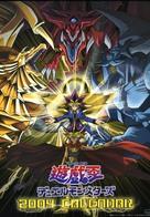 """Yûgiô: Duel Monsters"" - poster (xs thumbnail)"