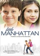 Little Manhattan - DVD cover (xs thumbnail)