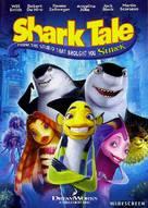Shark Tale - Movie Cover (xs thumbnail)