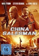Zhong guo tui xiao yuan - German Movie Cover (xs thumbnail)