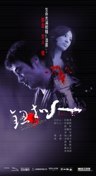 Niu kou ren - Hong Kong Movie Poster (xs thumbnail)