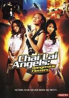Dangerous Flowers - DVD movie cover (xs thumbnail)