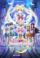 Sailor Moon Eternal - Romanian Movie Poster (xs thumbnail)