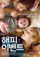 Un heureux évenement - South Korean Movie Poster (xs thumbnail)