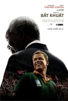 Invictus - Vietnamese Movie Poster (xs thumbnail)