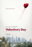 Valentine's Day - Movie Poster (xs thumbnail)