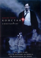 Constantine - Russian Movie Poster (xs thumbnail)