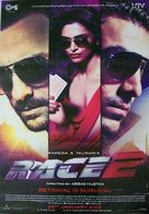 Race 2 - Indian Movie Poster (xs thumbnail)