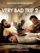 The Hangover Part II - French Movie Poster (xs thumbnail)