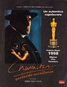 Karakter - Italian Movie Poster (xs thumbnail)