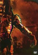 Predator - Portuguese DVD cover (xs thumbnail)