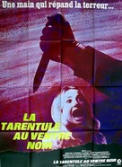 Tarantola dal ventre nero, La - French Movie Poster (xs thumbnail)