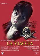 La viaccia - Italian Movie Cover (xs thumbnail)
