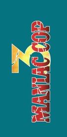 Maniac Cop 3: Badge of Silence - Logo (xs thumbnail)