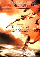 1492: Conquest of Paradise - Spanish DVD movie cover (xs thumbnail)