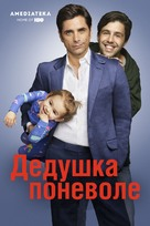 """Grandfathered"" - Russian Movie Cover (xs thumbnail)"