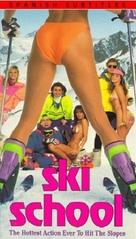 Ski School - Movie Cover (xs thumbnail)