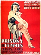 Prisons de femmes - French Movie Poster (xs thumbnail)