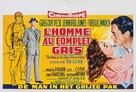The Man in the Gray Flannel Suit - Belgian Movie Poster (xs thumbnail)