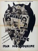 Der weiße Teufel - French Movie Poster (xs thumbnail)