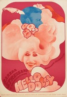 Hello, Dolly! - Polish Movie Poster (xs thumbnail)
