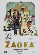 The Sting - Yugoslav Movie Poster (xs thumbnail)
