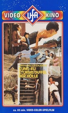 Long hu men - German VHS cover (xs thumbnail)