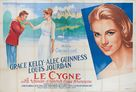 The Swan - French Movie Poster (xs thumbnail)