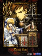 """Trinity Blood"" - Movie Cover (xs thumbnail)"