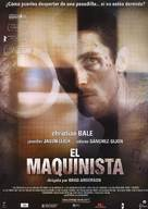 The Machinist - Spanish Movie Poster (xs thumbnail)