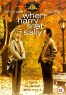 When Harry Met Sally... - British DVD cover (xs thumbnail)