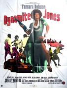 Cleopatra Jones - French Movie Poster (xs thumbnail)